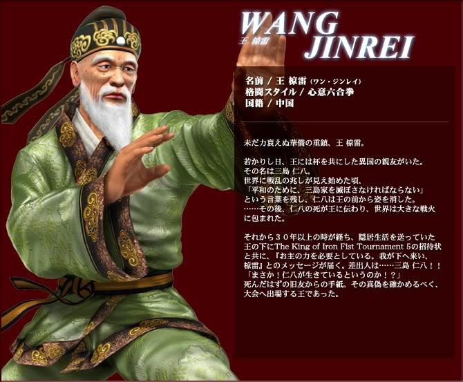 The Official Tekken Thread Wang_jinrei