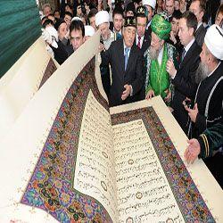 Al-Quran terbesar di dunia Jpg1_zpse0e1ce03