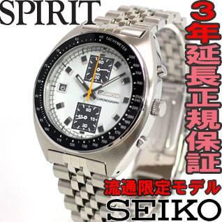 Hasta los webs de ed. limitadas, Seiko SCEB00x F806ac6c11831fb293cbf1b321066f6f_zps325563b8