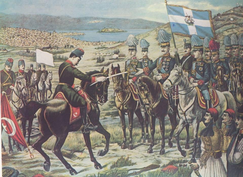 Rishikimi i teksteve të historisë në bashkëpunim me ekspertë turq është: - Faqe 3 Gjanina_zpsh90xogif