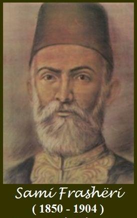 Rishikimi i teksteve të historisë në bashkëpunim me ekspertë turq është: - Faqe 3 Sami_frasheri-_zpshrtc01i1
