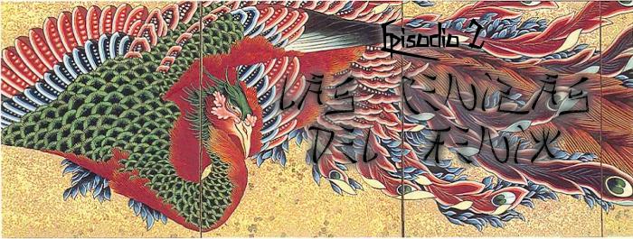 S1E2 Las cenizas del fénix Hokusai_katsushika_zpswsnop35c