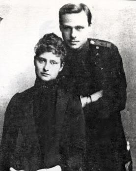 Nicolás y Alejandra Untitledvdfhdf1