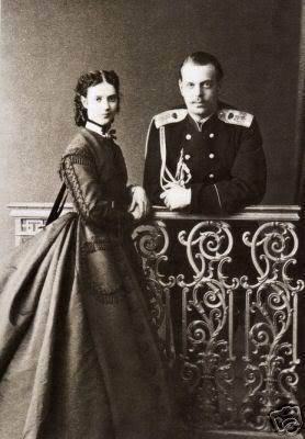 Alejandro III y María Feodorovna H41