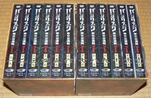 Basilisk - Box Mo_markun-img600x390-1179094375p101