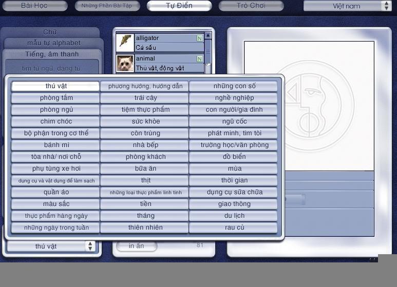 Phần mềm luyện phát âm Pronunciation power PA10