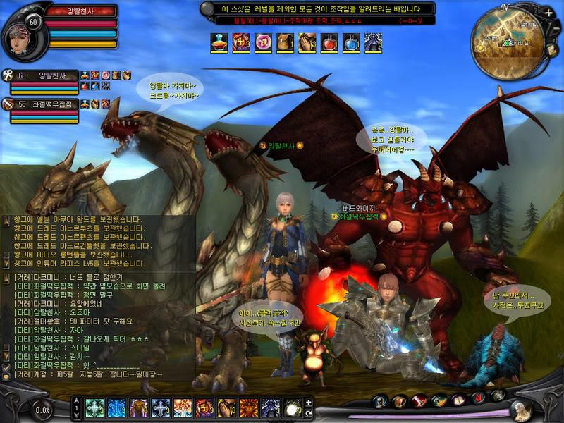 Shaiya ES [MMORPG] Screen_38176_Shaiya