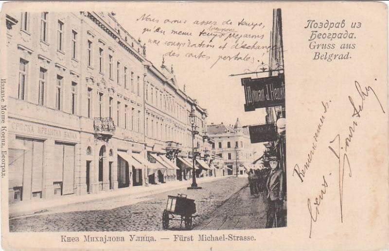 Razglednice starog Beograda KnezMihajlova4
