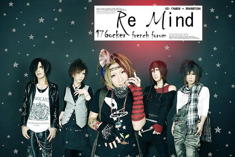 Re mind