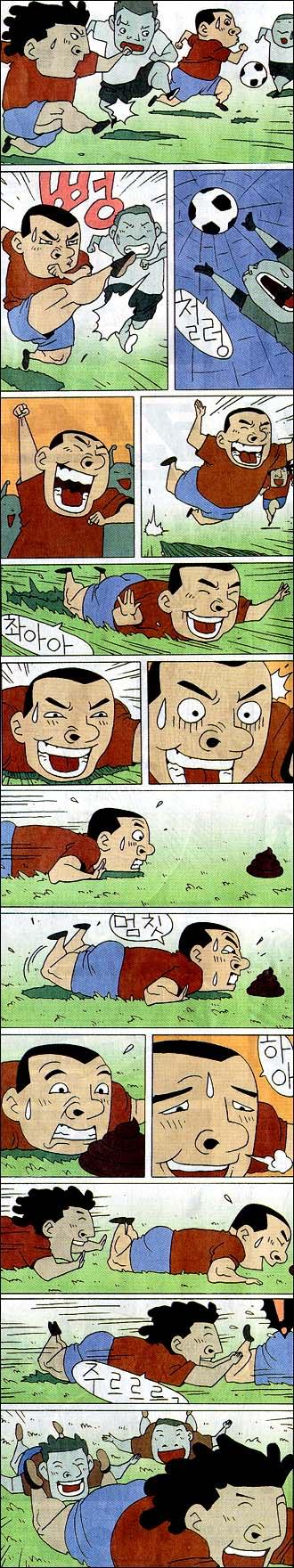 Tranh truyện hàn quốc 2  Comic1shot4kill