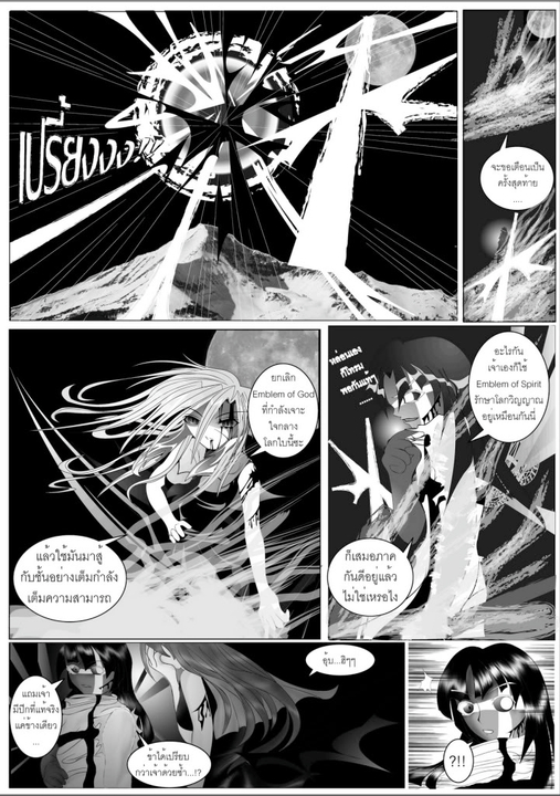 CTS Clinic [เปิดให้บริการ]  Chapter#2 My ladies...complete - Page 4 A06-1_resize