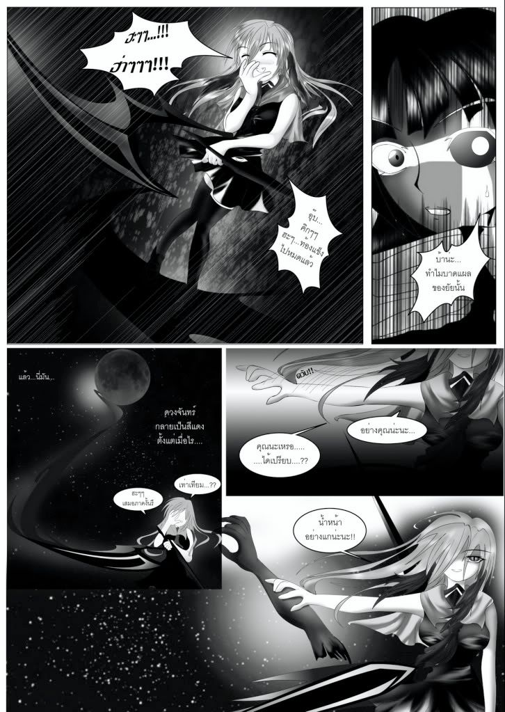 CTS Clinic [เปิดให้บริการ]  Chapter#2 My ladies...complete - Page 4 A07_resize