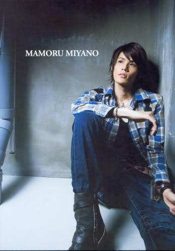 Mamoru Miyano Gal-17