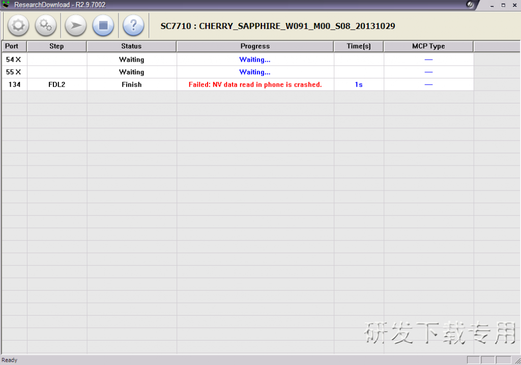 Error NV Incountered while Flashing Pac File? Sap_zps9b4a7701