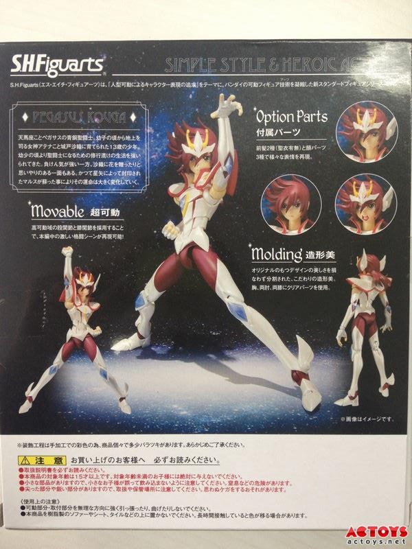 [Comentários]SHFiguarts Pegasus Kouga - Saint Seiya Omega - Página 3 563733_543735395638004_555691418_n_zpsc6c441a9