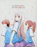 [Sakurasou no Pet na Kanojo] Shiina Mashiro Th_SakurasounoPetnaKanojo6001434574_zps6edd6623
