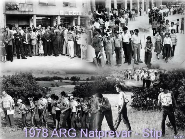 АРГ Натпревар - Штип 1978 година ARG-1978Stip1_zps1bc5bb03