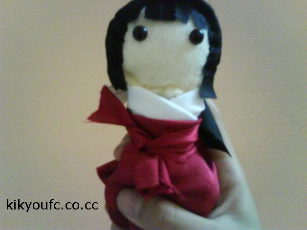 Kikyou's handmade Bb