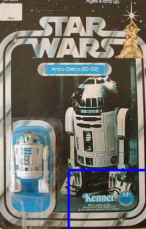 Bud's Star Wars Vintage Collectible reviews and other things Bud likes! R2d2_zpsd7e8dac1