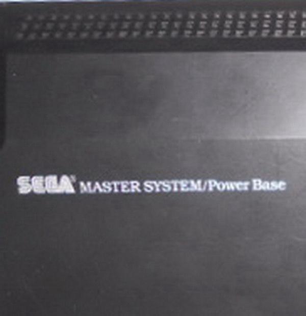 معرض بيع أجهزة سيجا SEGA MASTER SYSTEM POWER BASE و(بالتوصيلات الكهربائيه) DSCN0784_zps63d5ef7d