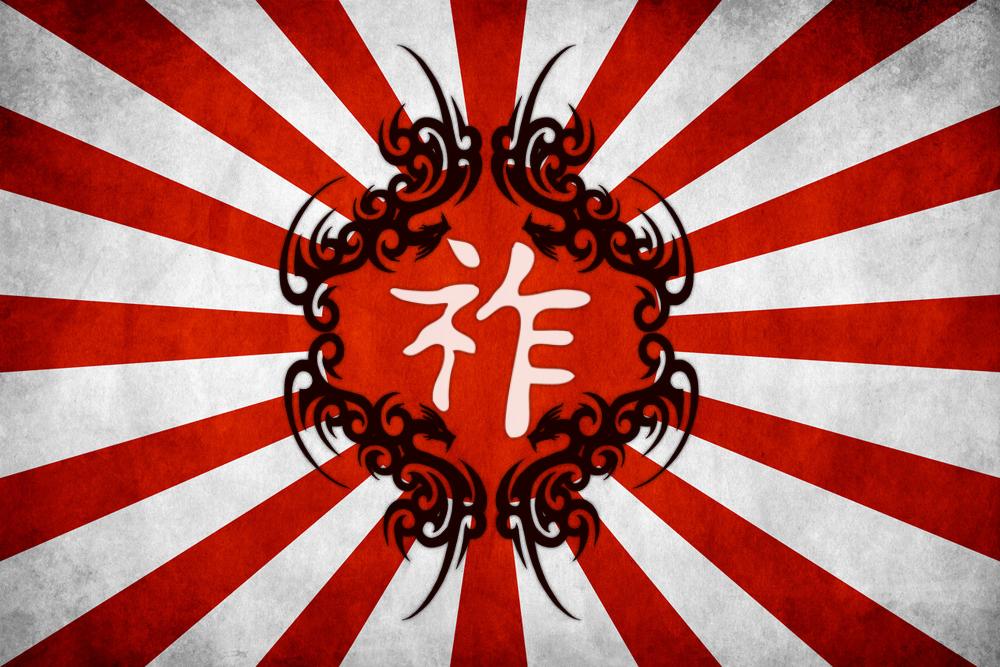 Ficha del Imperio Tengoku Nuevatengoku_zps91c0e0df