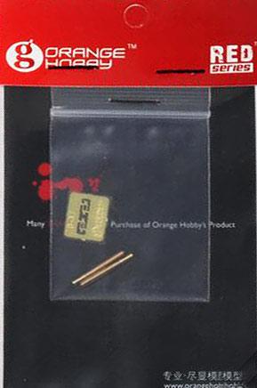 Nouveautés Orange Hobby. G35-105ZB37MGBarrelx201_zpsbd8c3421