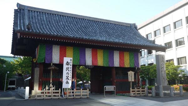 [Du lịch][Tin tức] 32 Ngôi chùa và Đền thờ ở Tokyo 12-Gokokuji-Temple-entrance-1182_zps6e16a966