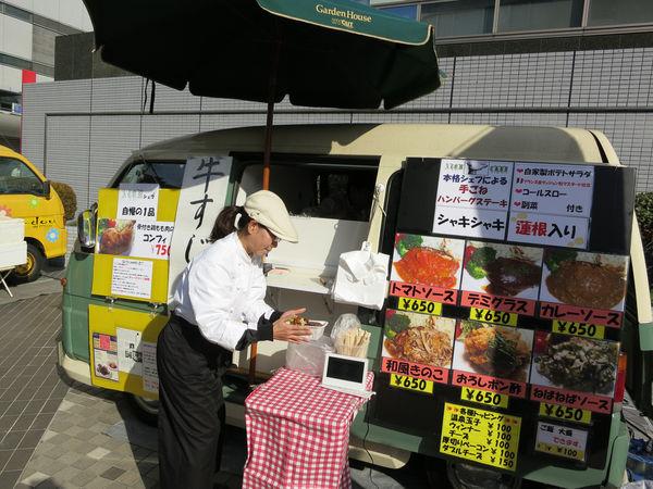 [Ẩm thực] 24 Món ăn đường phố Nhật Bản 19-japanese-curry-rice-truck-75_zps752a5ec3