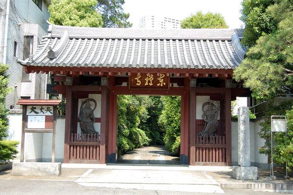 [Du lịch][Tin tức] 32 Ngôi chùa và Đền thờ ở Tokyo 26-tozenji-temple-1182_zpsbd40206c