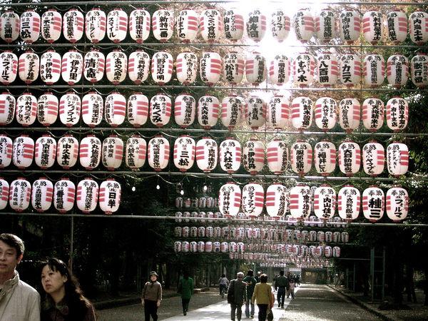 [Du lịch][Tin tức] 32 Ngôi chùa và Đền thờ ở Tokyo 30-okuitama-shrine-1182_zpsb188a73f