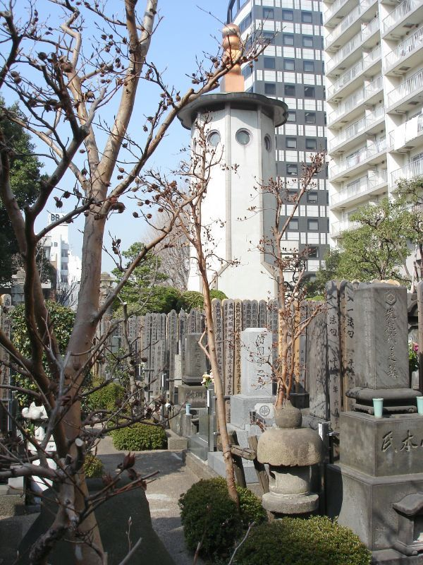 [Du lịch] Chùa Eko-in: Người hùng Robin Hood Nhật Bản và Sumo 5-tower-1189_zps40af1e07