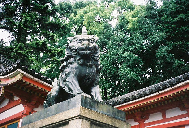 [Du lịch] Đền Yasaka  800px-YasakaShrine2_zps1befdf00