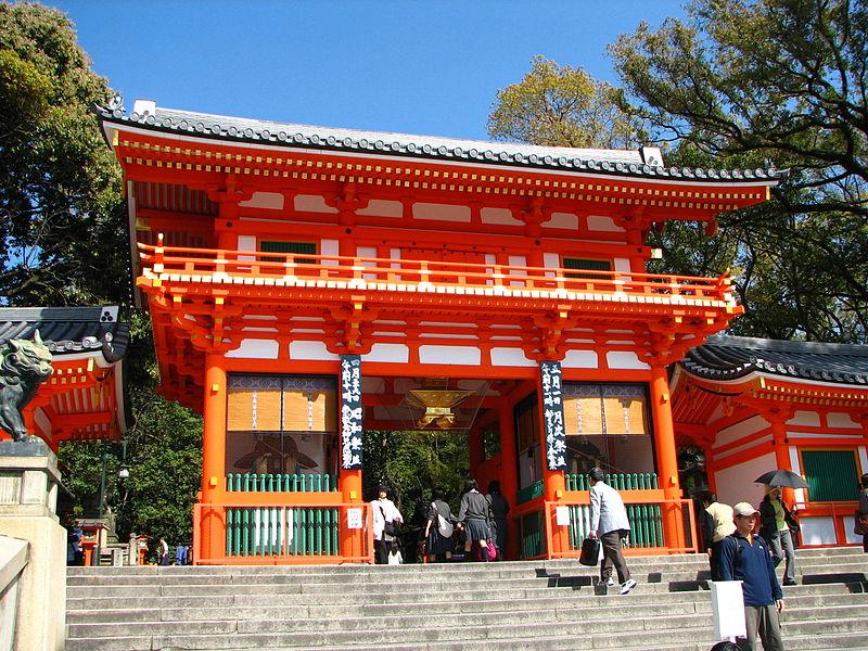[Du lịch] Đền Yasaka  800px-Yasaka_Shrine_01_zps5b4004ad