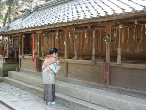 [Du lịch] Đền Imamiya DSCN0478-300x225_zps07f641eb
