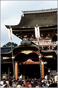 [Du lịch] Đền Iwashimizu Hachiman-gū Photo_zps5b318a82
