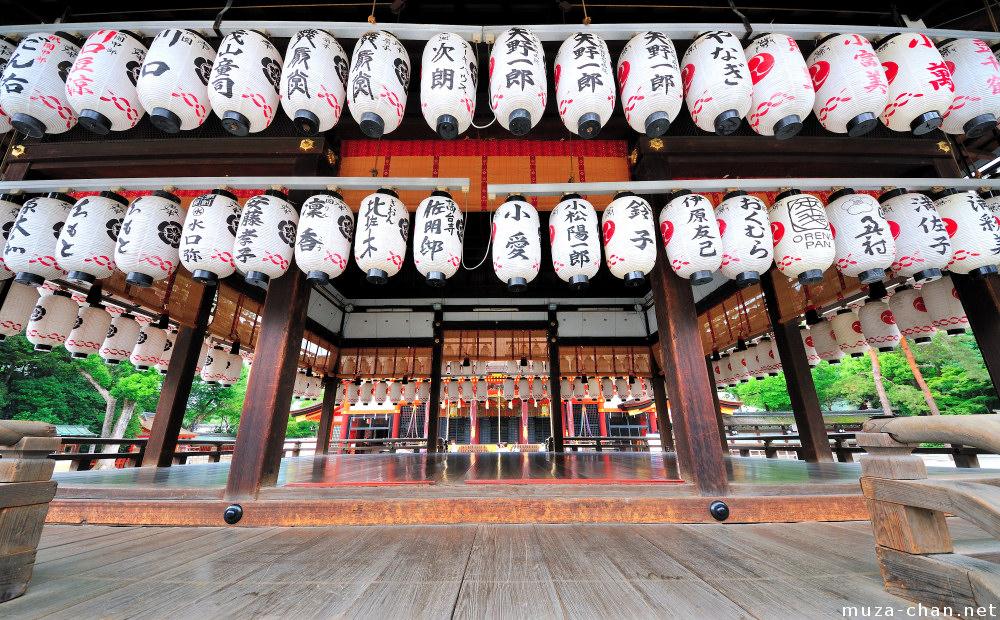 [Du lịch] Đền Yasaka  Stage-yasaka-shrine-kyoto-big_zpsc507bf5b