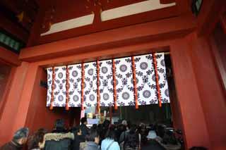 [Du lịch] Đền Iwashimizu Hachiman-gū Yun_8887_zps4cf37165