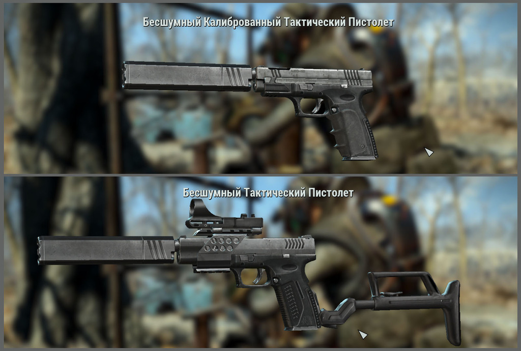 FO4 favourite arsenal while roaming  HS2000_Screen1_zpskritdmjp