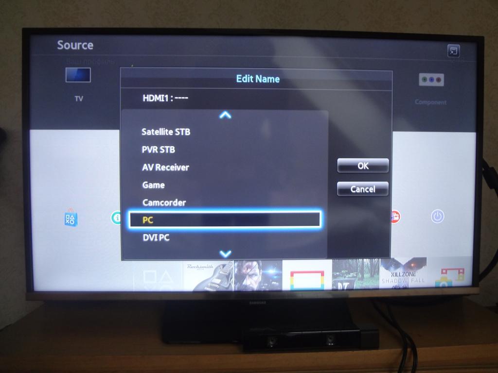 2 adaptateurs TV Samsung - l'un en YUV, l'autre en composite.Pourquoi? DSC04030_zpsf6478607