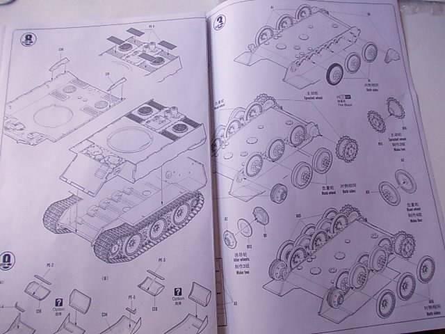 "VK 1602 ""Leopard"" (terminado 09-03-15) 11VK1602peazo-gato_zpsbb9790cf"