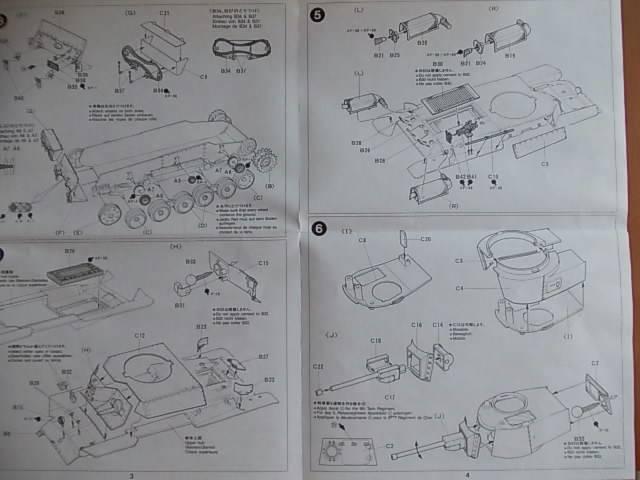 """Type 97 """"ShinHoTo"""" 5ordm%20Type%2097%20ShinHoTo%20Peazo-Gato_zpsq3ijnfdf"""