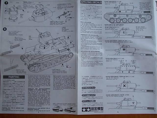 """Type 97 """"ShinHoTo"""" 6ordm%20Type%2097%20ShinHoTo%20Peazo-Gato_zpswhyiuego"""