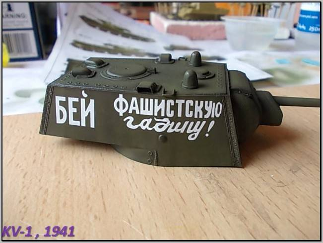 KV-1 , 1941 (terminado 14-08-15) 78ordm%20KV-1%201941%20Peazo-gato_zpsjfeohwj7