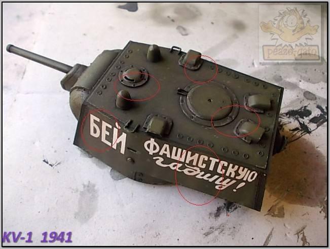KV-1 , 1941 (terminado 14-08-15) 90ordm%20KV-1%201941%20Peazo-gato_zpsp3ibchbc