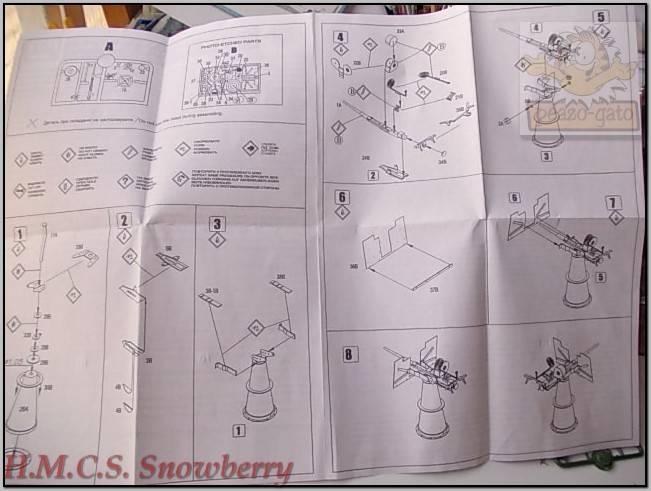 H.M.C.S. Snowberry - Página 2 236%20H.M.C.S.%20Snowberry%20peazo-gato_zpsfz1wth5z