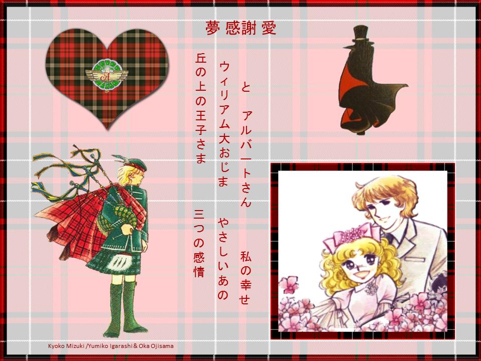 ALSS: Haiku japonés ilustrado con wallpaper - Albert y Candy Haiku%20CAlbert_zpshfbdxfv1