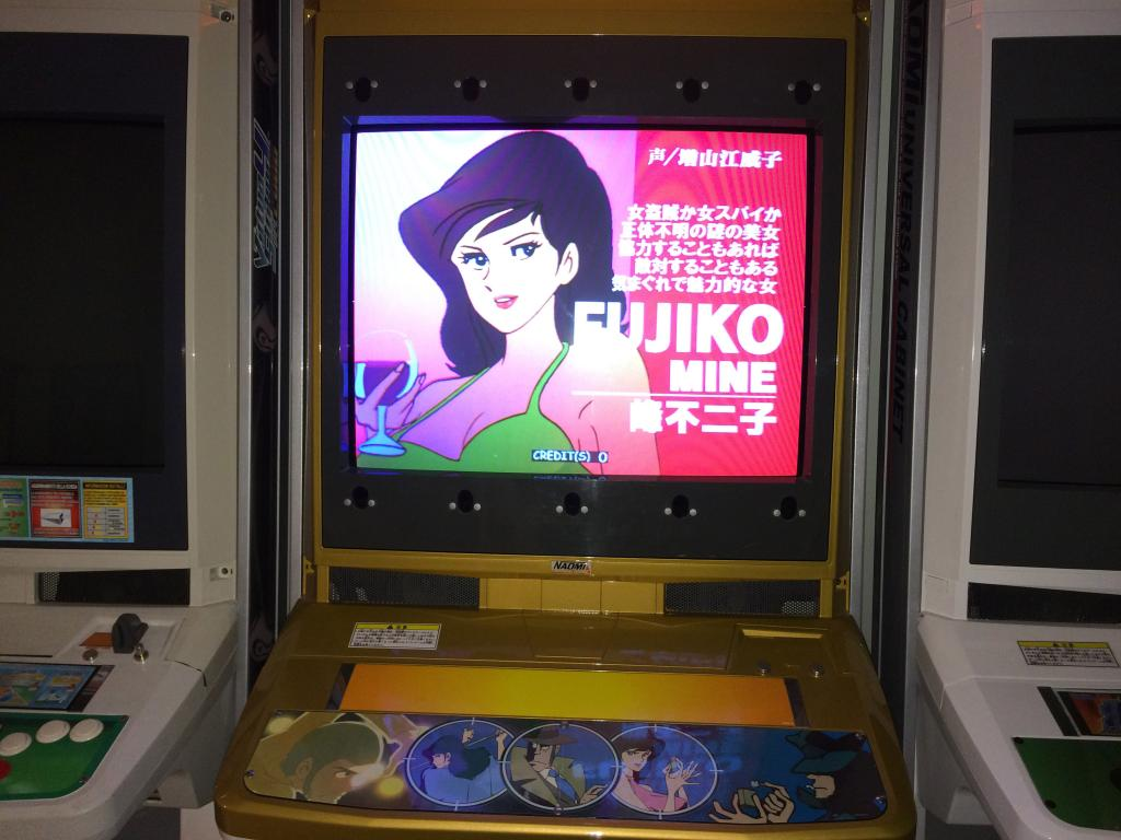 [VDS] Lupin 3 Outrun 2 Virtua Cop 3 Crazy Taxi 18W Cabinets LupinIII_6_zps9edbc689