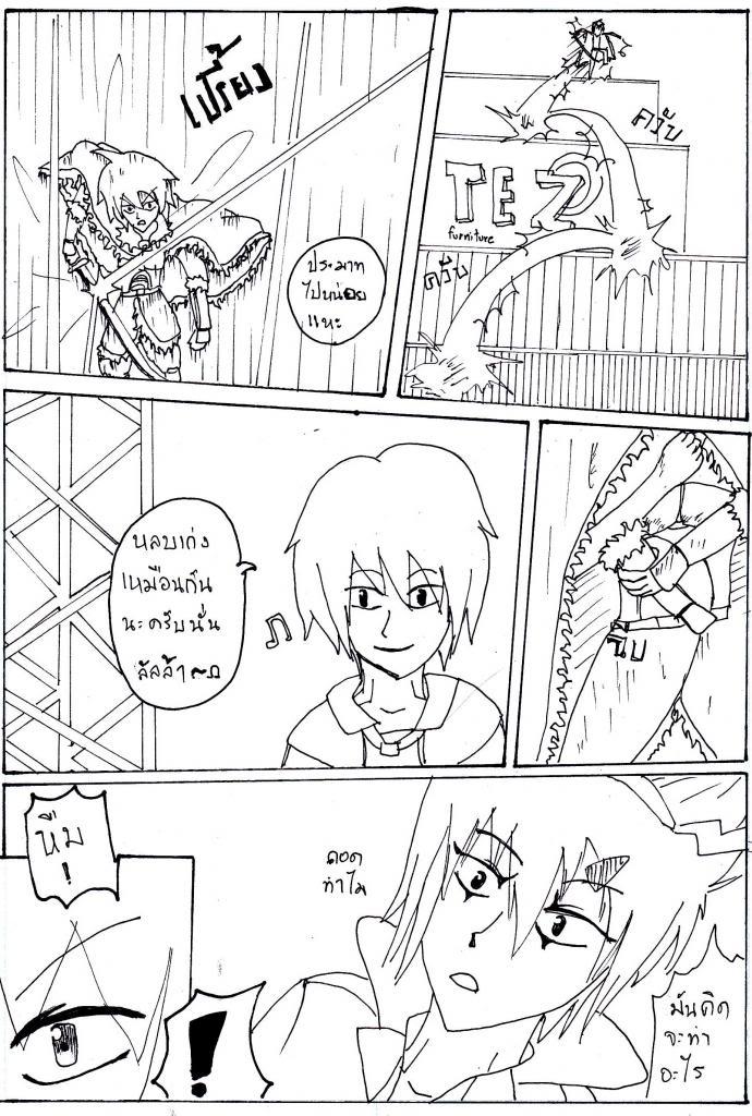 Ryu Unknow vs เรดทันเดอร์ RED Thunder (สายฟ้าแดง) vs kaoru zakuma vs PD 003_zps09f662f1