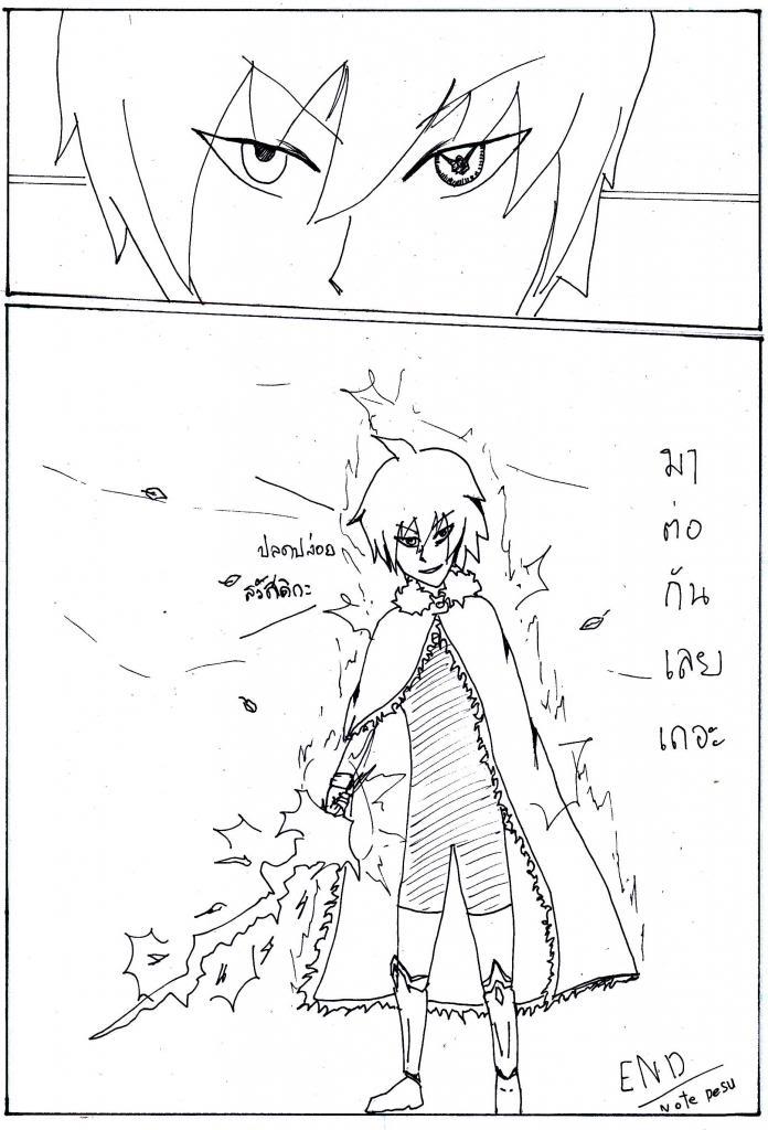 Ryu Unknow vs เรดทันเดอร์ RED Thunder (สายฟ้าแดง) vs kaoru zakuma vs PD 005_zpsc0a9cea3