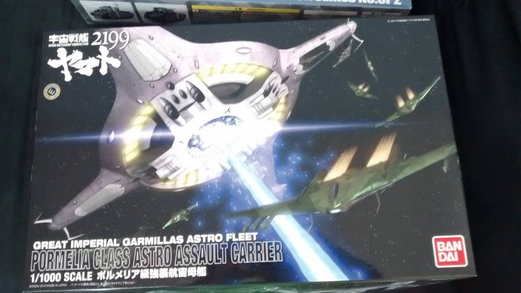 Pormelia - Space Battleship Yamato - Bandaï 1/1000 Pormelia_zpsl03h7tkc
